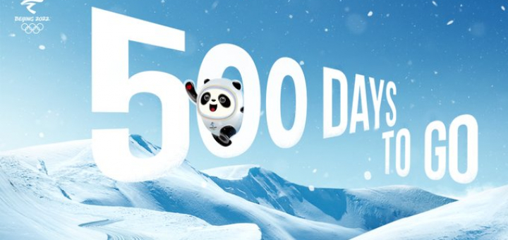 500 days to Beijing 2022